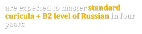 are expected to master standard curicula + B2 level of Russian in four years