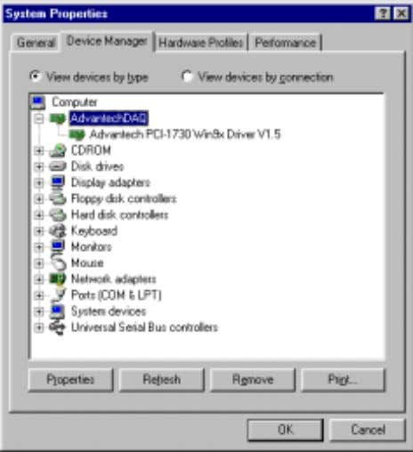 Fig. 2-3 The device name listed on the Device Manager Note: ✎ If your card