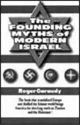 of Modern Israel Softcover book, 224 pages ISBN: 0939484757 In this headline-making work, a prominent French