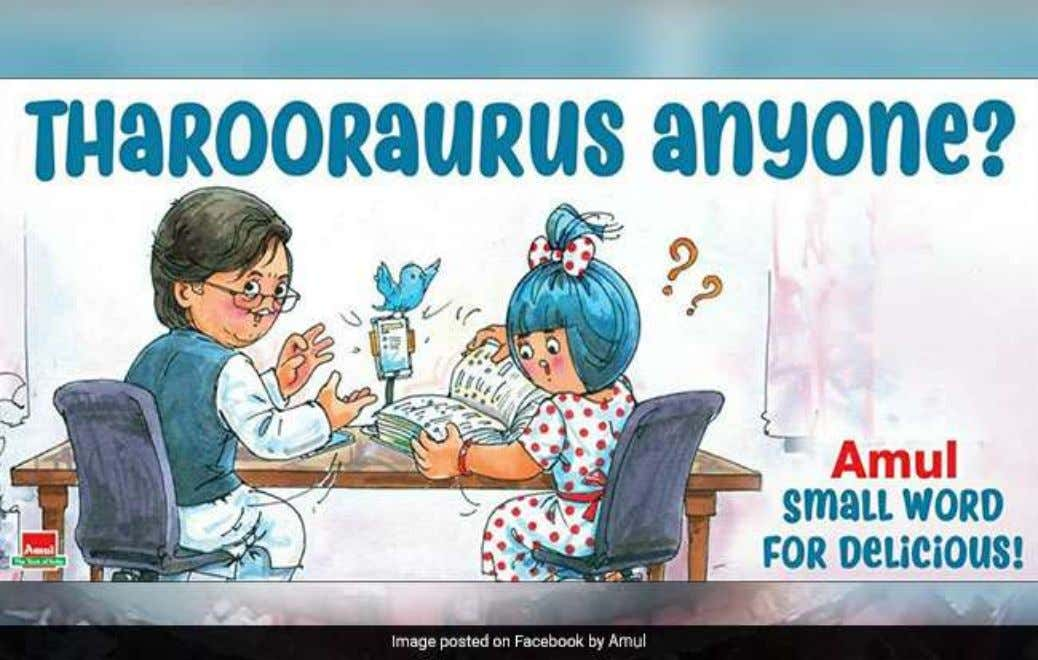 Amul – the longest running campaign theme in Indian ad world-peripheral route 2/28/2018 MMPIS 78