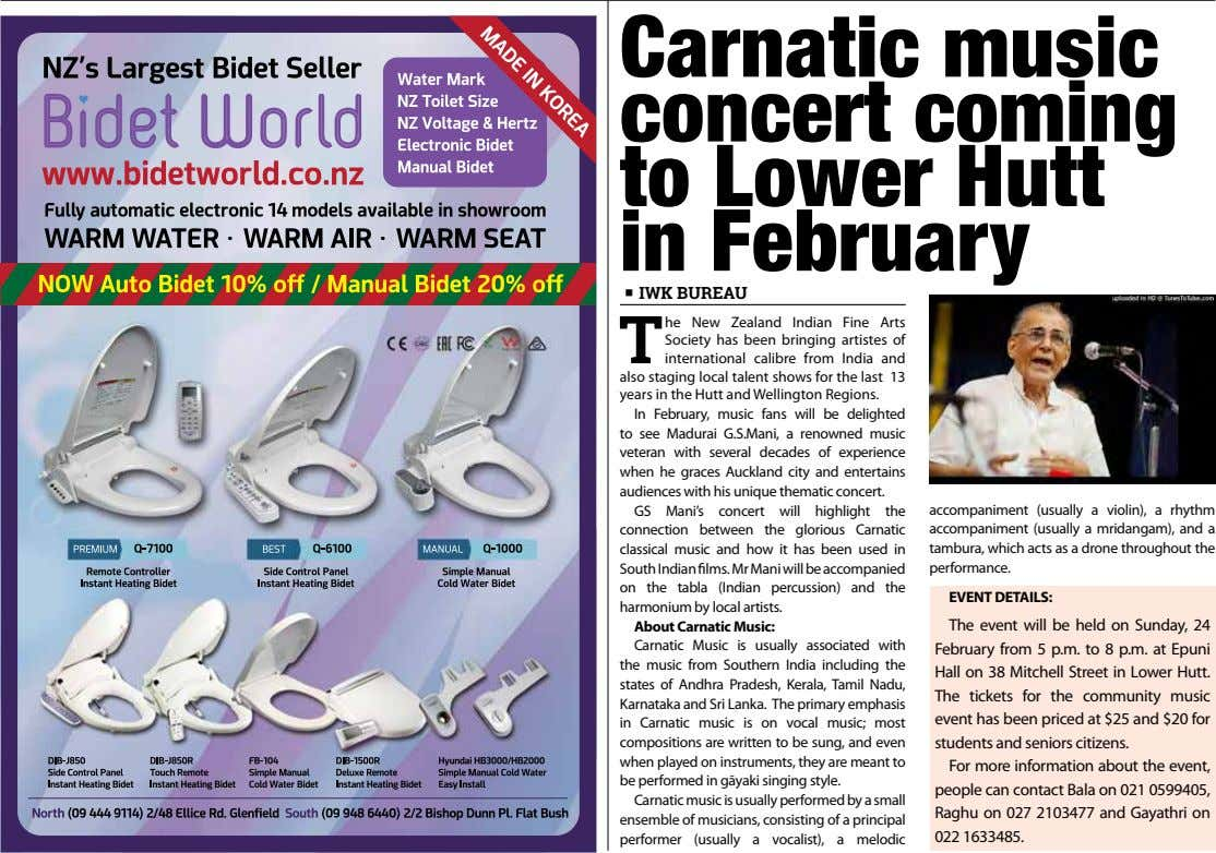 Carnatic music concert coming to Lower Hutt in February ¡ IWK BUREAU T he New