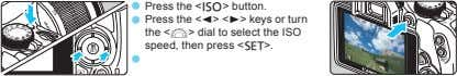 o Press the <i> button. o Press the <Y> <Z> keys or turn the <6>