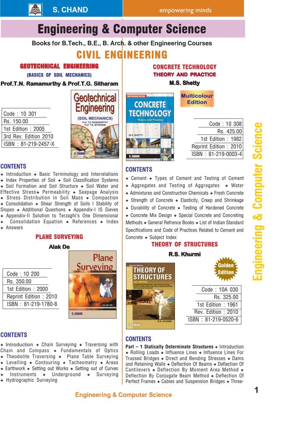 S. CHAND empowering minds Engineering & Computer Science Books for B.Tech., B.E., B. Arch. & other