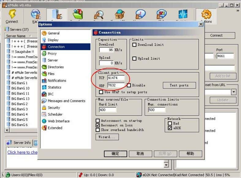 eMule I t comes with a UDP port number and a TC P port number by