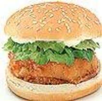 Chicken in a bun Chicken fillet in a warm sesame seed bun with lettuce and
