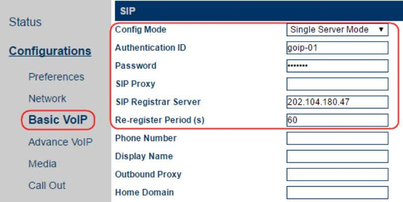 "AN002 2. Go direct to the Basic VoIP page as shown below. 3. Select ""Single Server"