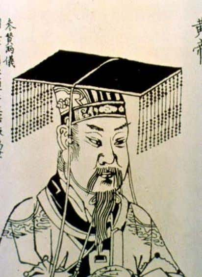Huang Di, the Yellow Emperor (2697 BC to 2598 BC.) Another of the Yellow Emperor's