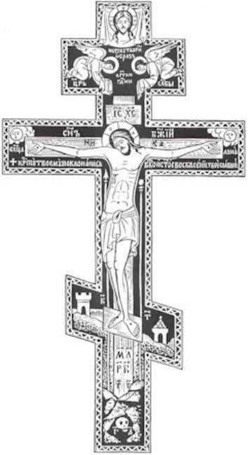 "as the future Consummation of the Eternal Kingdom of Heaven. cross "" 5: 24) Desiring to"