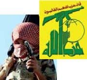 or clandestine cells in multiple hemisphere locales. For example, Hizballah has several organizational cells