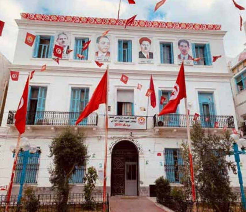 workforce capabilities in a variety of applied fields. Headquarters of Union Générale Tunisienne du Travail