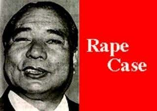 Look Into Ikeda's Rape Case !! Quotations from the account, which was written by the