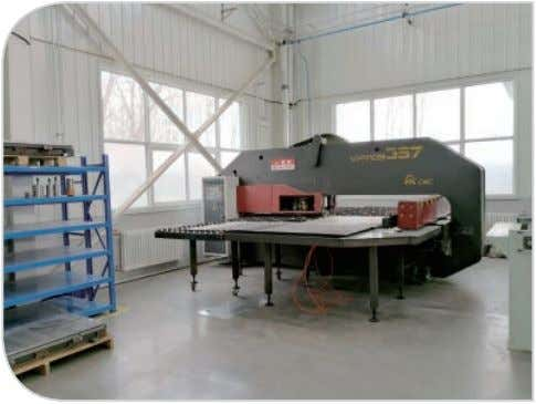 technical support, consignment support, and fast delivery to the international drilling industry. Shale Shaker Screen 17