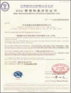 offshor operation. API Certificate:Q1-100 CU-TR For Russia HSE Certificat ISO9001:2008 No.:1208 National High Tech