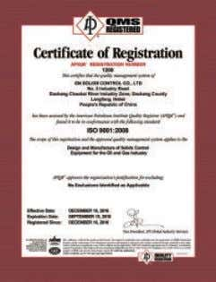 API Certificate:Q1-100 CU-TR For Russia HSE Certificat ISO9001:2008 No.:1208 National High Tech Certificat ISO14001