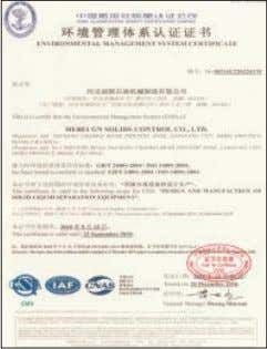 ISO9001:2008 No.:1208 National High Tech Certificat ISO14001 Certificat DNV CE for Europe CN Ex Certificat