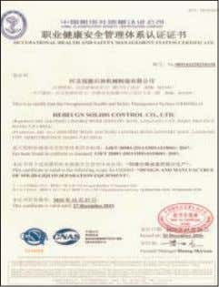 ISO14001 Certificat DNV CE for Europe CN Ex Certificat OHSAH18001 Certificat Download Link: