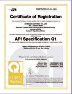certificatio can meet DNV2.7-1 for offshor operation. API Certificate:Q1-100 CU-TR For Russia HSE Certificat