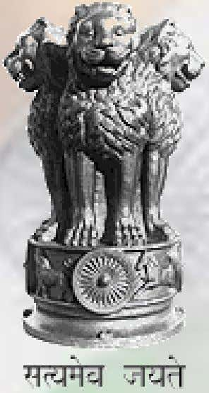 "National Emblem ""Truth alone triumphs"""