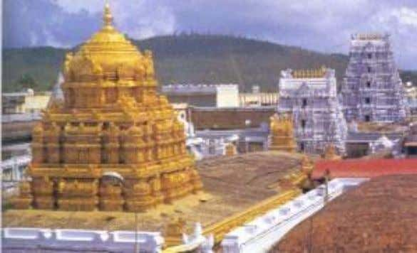 Tirumala - Tirupati World's richest temple
