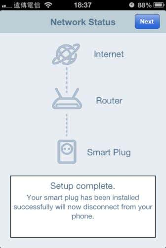 The next screen will indicate that setup is complete! 4. Your smart plug will now be
