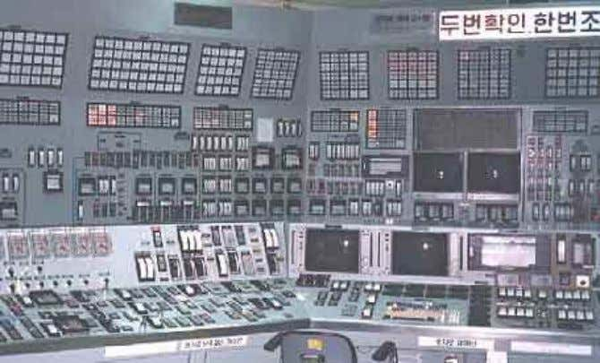 and the computers. First you have to find the control room. That is not as difficult