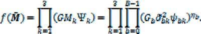 target function , that is actually the denominator of the in (26) after some straightforward manipulations: