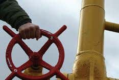 or interests and shared ambitions for integration. Gas-compressor station in Ukraine. Natural gas trade and