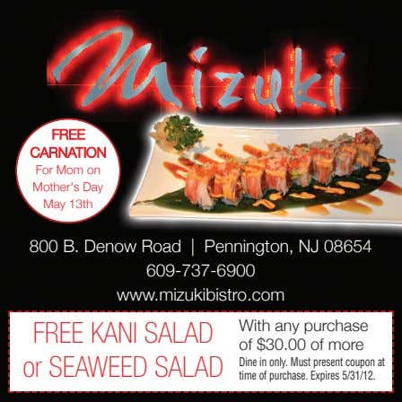 FREE KANI SALAD or SEAWEED SALAD Dine in only. Must present coupon at time of