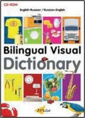 and multilingualism. They are based in Chicago. Bilingual Visual Dictionary CD-ROM (English-Russian) Summary