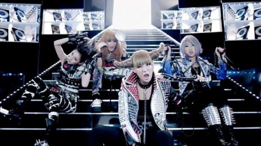 "outward displays than come-hither invitations."" 1 2 4 Picture 13: Screen shot from 2NE1's ""I Am"