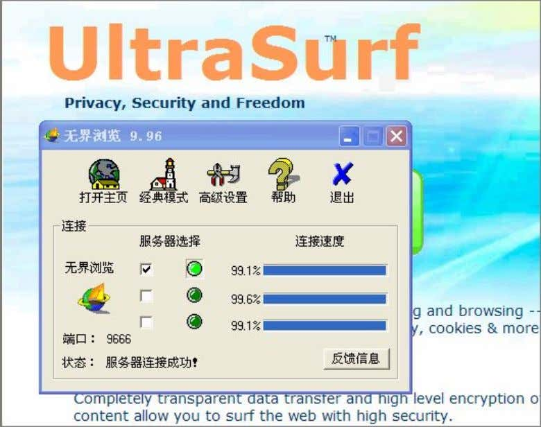 Top 10 Free Proxy Softwares Page 3 of 16 2. UltraSurf The free proxy software UltraSurf