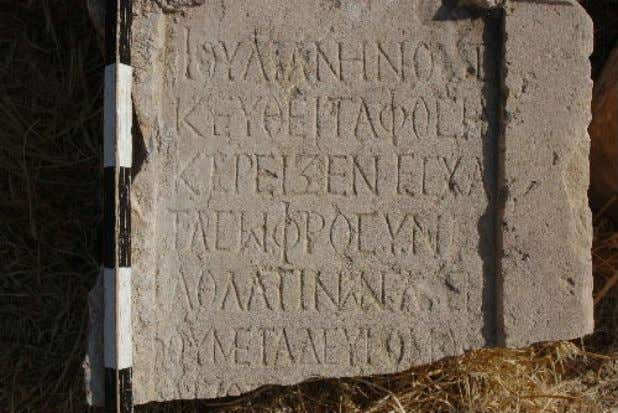 Jarash Hinterland Survey 2008 Season Plate 19: Inscription from Site 462 (the other is on report