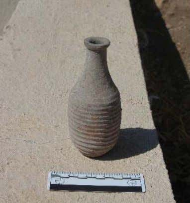 The flask was photographed (opposite) but not retained. The 2008 collection has been archived and is
