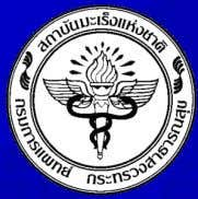 National Cancer Control Programmes in Thailand Petcharin Srivatanakul National Cancer Institute Bangkok, Thailand