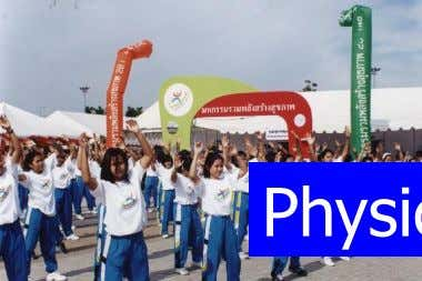 Public Education Physical Exercise