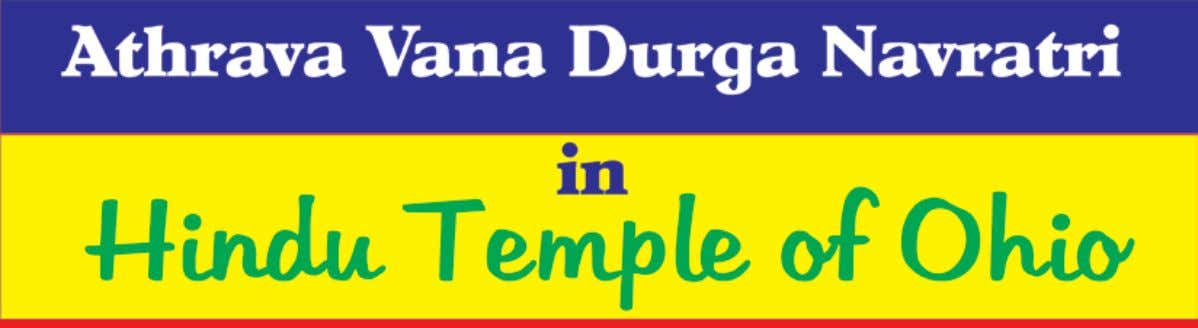 T he ONLY Durga Mandir in the entire nation built with Atharva Vedic Agama Sastra