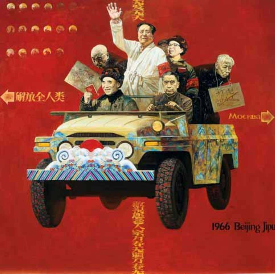 Figure 0.5 Shen Jiawei, 1966 Beijing Jeep (2002). The painting is a collage of images