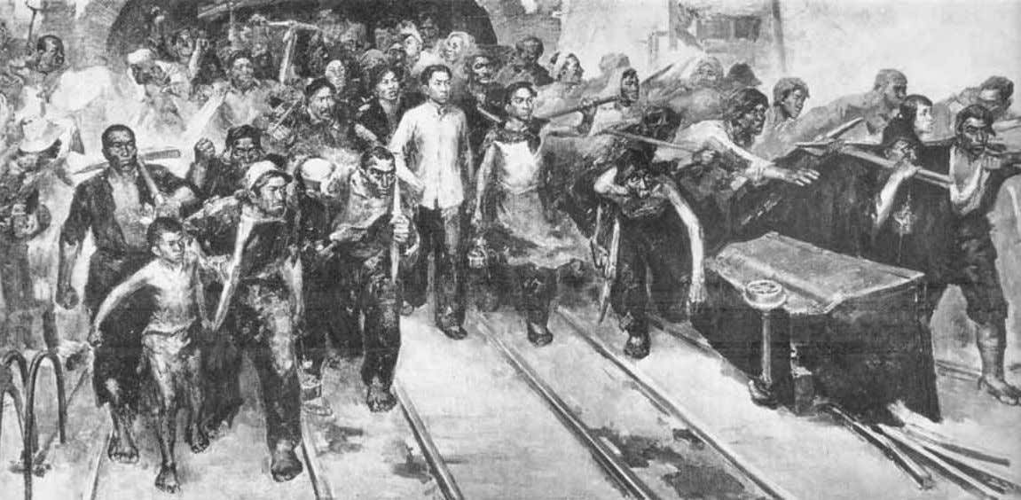 The Art of the Cultural Revolution Figure 1.4 Hou Yimin, Liu Shaoqi and the Anyuan Coal