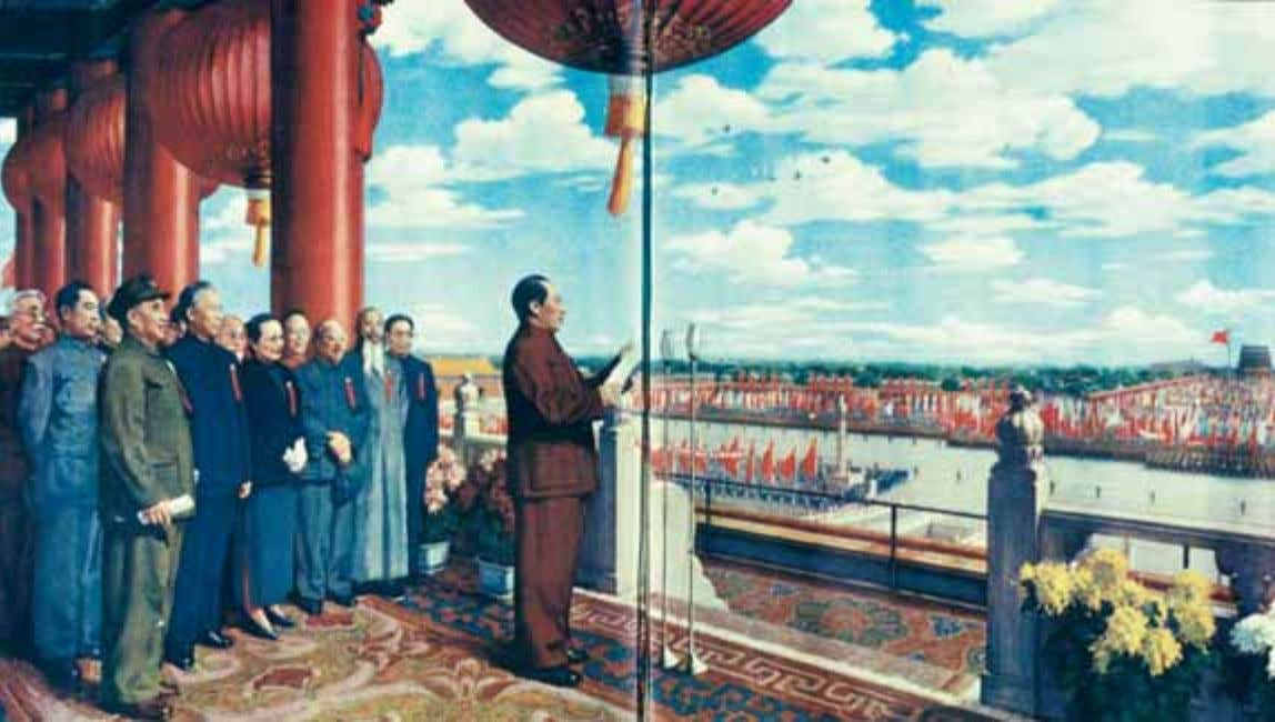 Figure 1.7 Dong Xiwen, Founding of the Nation (1952-53). Oil painting reproduced as a poster
