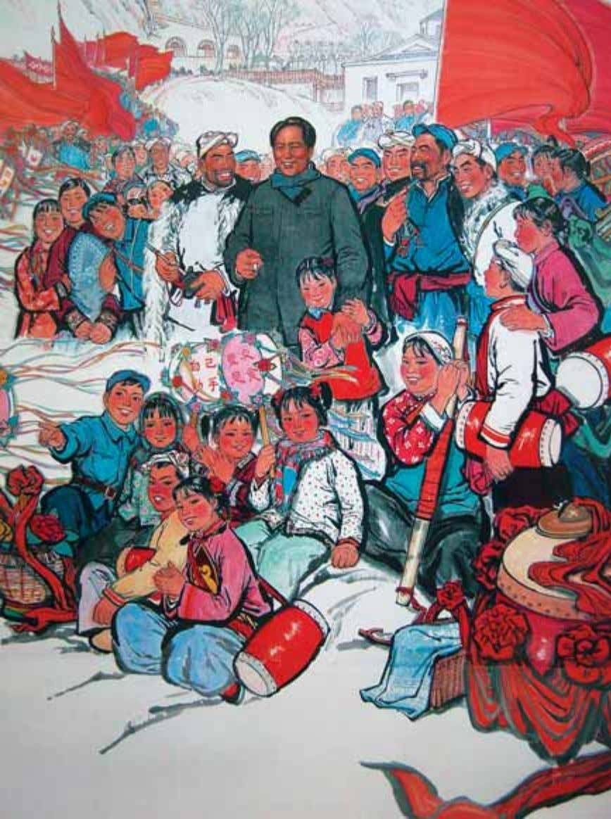 Figure 1.13 Liu Wenxi, New Spring in Yan'an (1972). Ink and colour on paper printed
