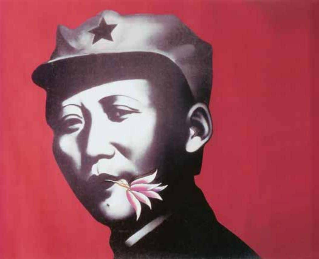 Figure 1.14 Li Shan, The Rouge Series, no. 8 (1990). Collection of the artist.