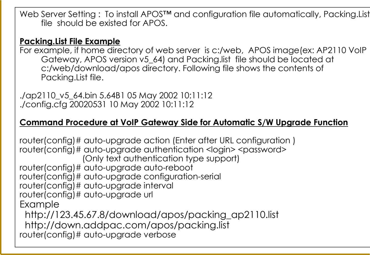 2-2. Auto Upgrade Web Server Setting : To install APOS™ and configuration file automatically, Packing.List file