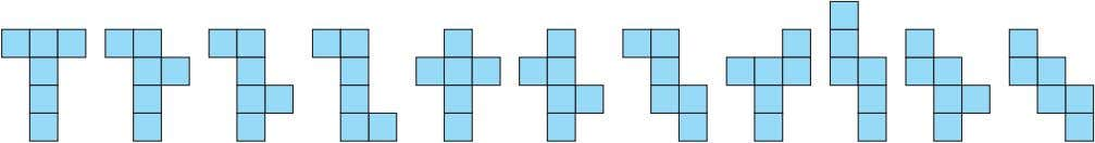 nets for one shape, like these for a closed cube. Geometry Example Which is the correct
