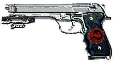 Weapon 10mm Sakada Arms Type-13 Special Tasks Pistol Schlager Arms is a new concern in the