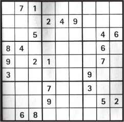 """ il manque la panure hum. SUDOKU TAKE IT NOT SI EASY H A R D"