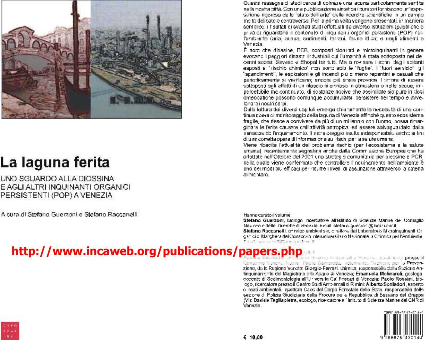 http://www.incaweb.org/publications/papers.php 31