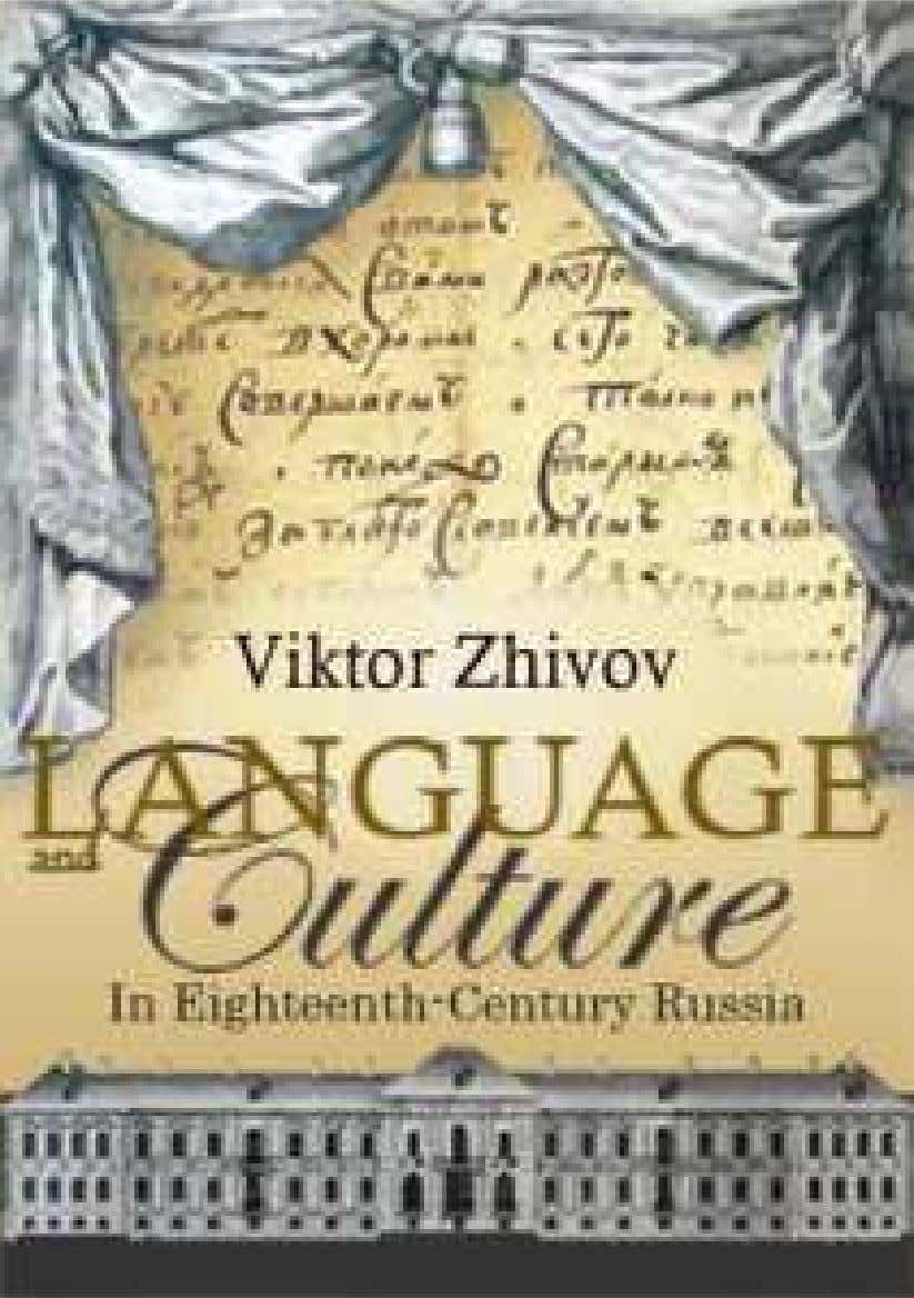 Victor Zhivov's Language and Culture in Eighteenth-Century Russia is one of the most important studies