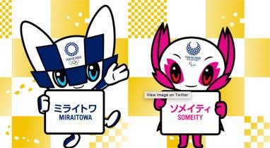 for the Tokyo 2020 Olympics was unveiled, what is the name of the mascot? A. Miraitowa