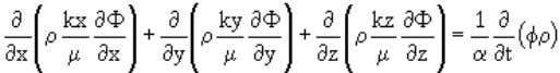 a rectangular coordinate system, this equation becomes < (3.13) In a radial co-ordinate system, it takes