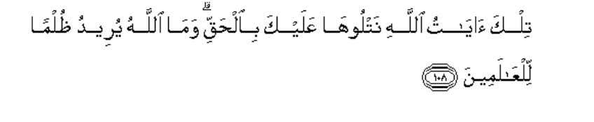 109. These are the Signs of Allah, We recite them onto you in Truth, and
